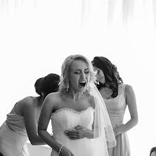 Wedding photographer Aydar Stepanov (Clensy). Photo of 20.03.2017