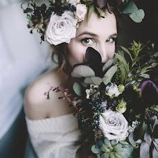 Wedding photographer Marina Ilina (MRouge). Photo of 20.09.2017