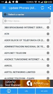 Update Phones (All Carriers) screenshot 05