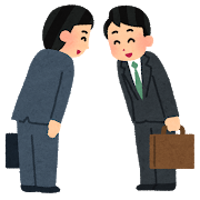 http://judojoutatu.com/wp-content/uploads/2018/12/businessman_aisatsu.png