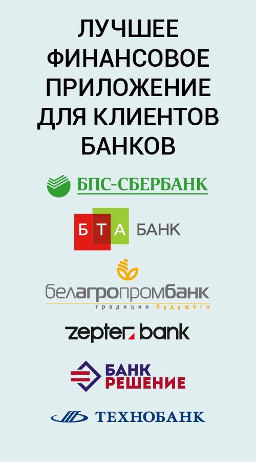 Banka- screenshot