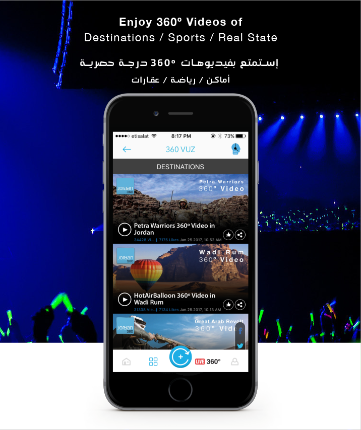 ‪360 VUZ - Videos VR Player - Video Views Live فيوز‬‏- screenshot