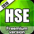 HSE Exam Prep 2019 Edition icon