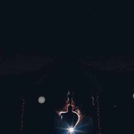 Fotógrafo de bodas Alejandro Severini (severelere). Foto del 08.03.2018
