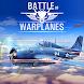 Battle of Warplanes: ゲーム・オブ・ウォー - 自由のための楽しいゲーム - Androidアプリ