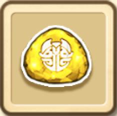黄のルーン