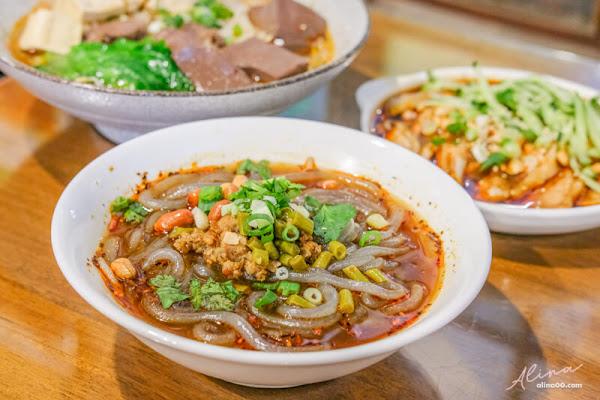 台北中山 川渝小吃坊 重慶酸辣粉+口水雞開胃爽口