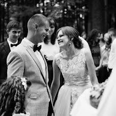 Wedding photographer Vita Molodychenko (VitaMolodu4enko). Photo of 20.10.2016