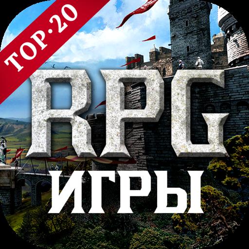 РПГ онлайн на русском - GPRG