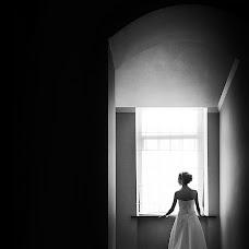 Wedding photographer Ekaterina Akatova (Akatova). Photo of 19.03.2018