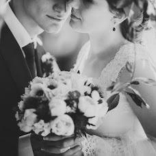 Wedding photographer Vitaliy Kurec (FROZEN). Photo of 19.09.2013