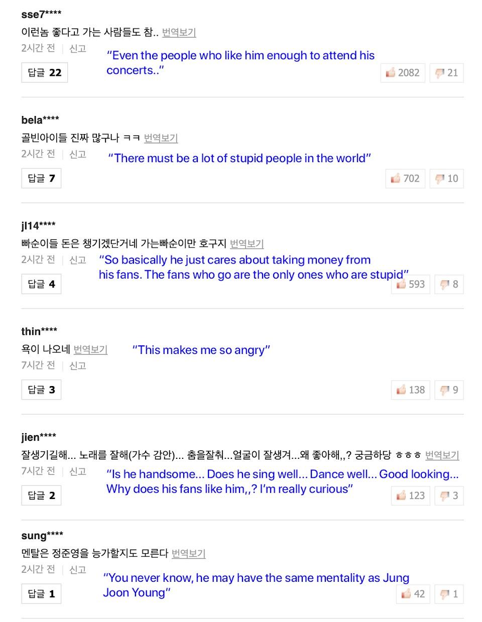nam taehyun concert netizens