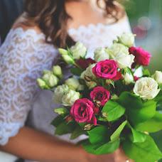 Wedding photographer Anastasiya Machigina (rawrxrawr). Photo of 21.08.2015