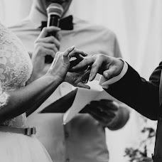 Wedding photographer Viktoriya Romanova (Panna). Photo of 23.04.2017