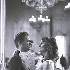 Esküvői fotós Judit Haraszti (HarmonyArtFoto). Készítés ideje: 21.06.2018