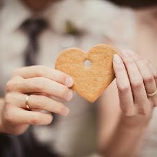 Wedding photographer Yuliya Bar (Ulinea). Photo of 08.01.2013