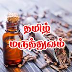 Tamil Remedies Icon