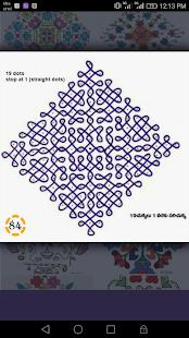 Tải Game Rangoli / Muggulu / Kolangal