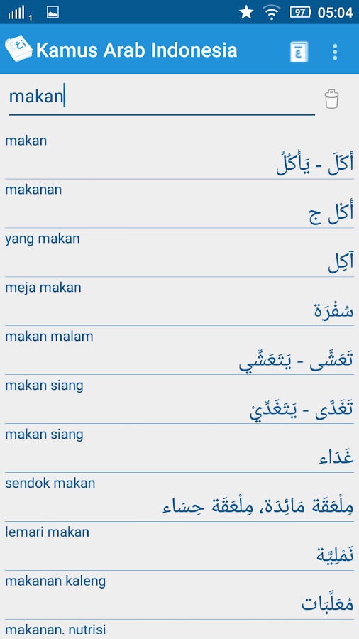 Kamus Arab Indonesia- screenshot