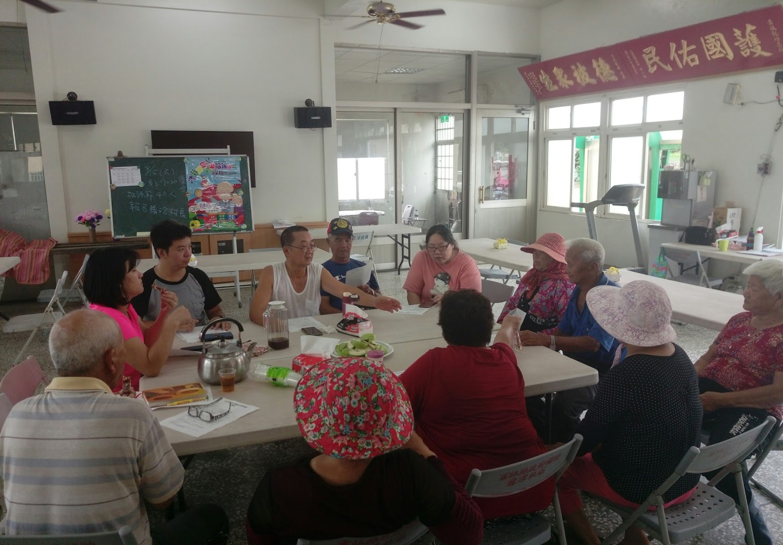 為什麼需要村民們一同來擔任共餐志工?