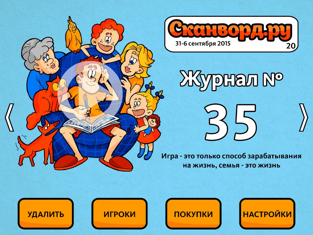 Игровые Автоматы Из России
