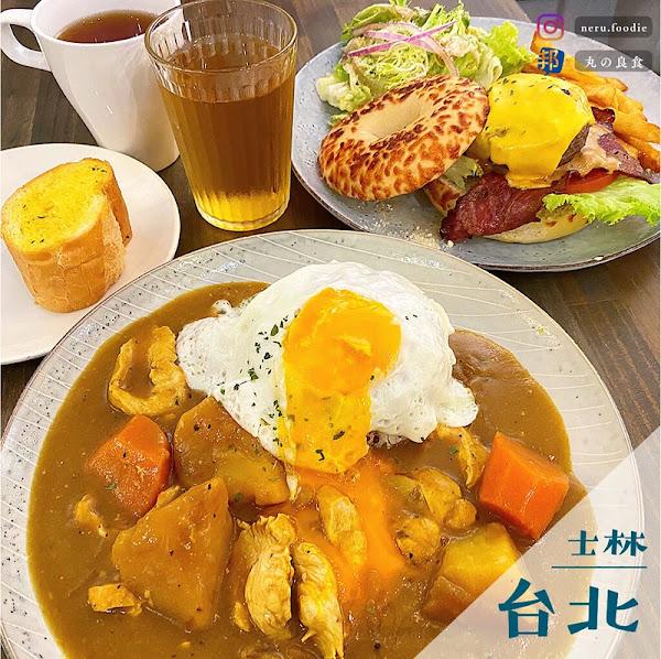 Green kitchen 貳|士林平價質感早午餐料理推薦