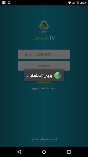 JawwalTV 1.0 screenshots 2