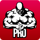 My Сoach PRO - Workout Fitness icon
