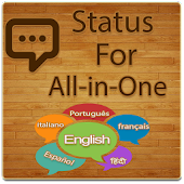 Status For All in One