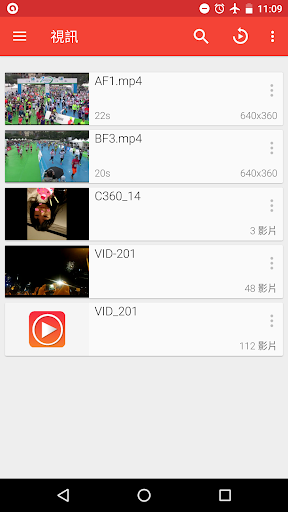 FTP 服务器Pro - Hfk217 Android商店| Aptoide - Android ...
