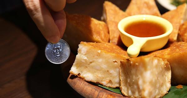 台北車站美食 泰獅泰式料理,市場巷弄中的超浮誇月亮蝦餅!