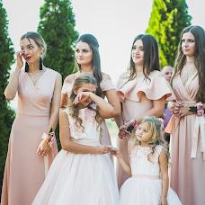 Wedding photographer Aleksandra Martynenko (happy). Photo of 29.05.2018