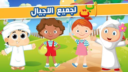 Learning Arabic With KATKUTI  screenshots 2
