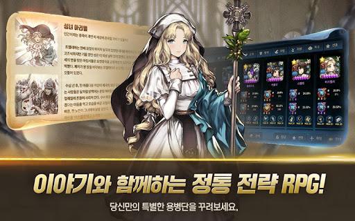 ube0cub77cuc6b4ub354uc2a4ud2b8 - ud134uc81c RPG filehippodl screenshot 20