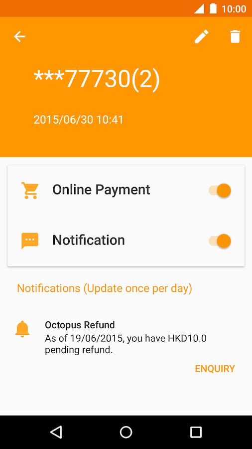 Octopus - screenshot