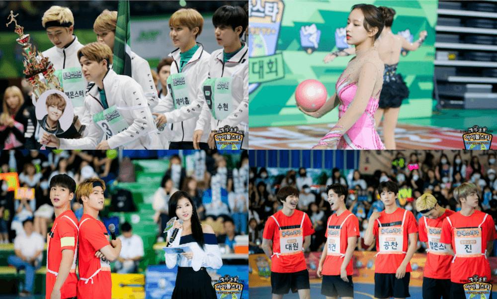 Картинки по запросу Idol Star Athletics Championships