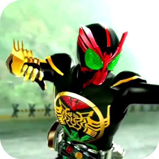 Pro Guide Kamen Rider
