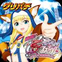 [グリパチ]CR熱響!乙女フェスティバル ファン大感謝祭LIVE icon