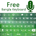 Free Bangla Voice Keyboard icon