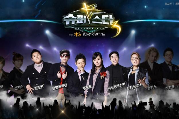 superstark3