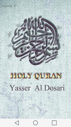 Yasser Al Dosari Holy Quran