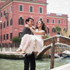 Wedding photographer Larisa Paschenko (laraphotographer). Photo of 18.04.2018