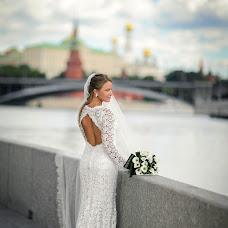 Свадебный фотограф Михаил Герасимов (fotofer). Фотография от 12.11.2018