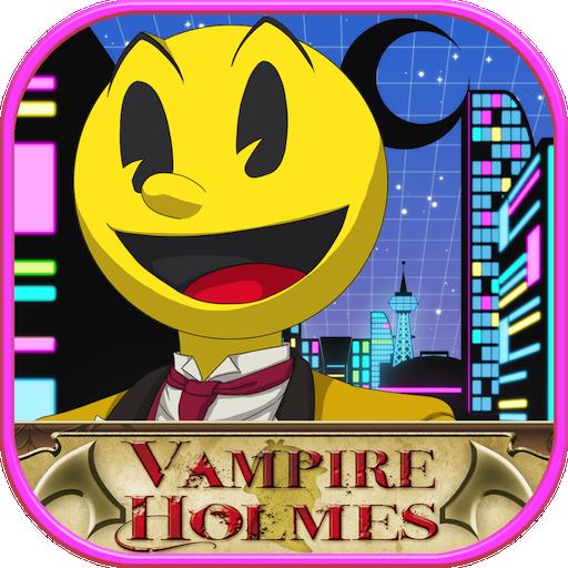 脱出「ヴァンパイアホームズ×パックマン〜星屑の救世主〜」 冒險 App LOGO-硬是要APP