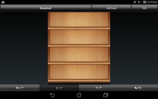 CDJapan eBook Reader 1.2.6 Windows u7528 4