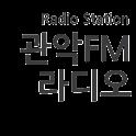 관악FM 라디오