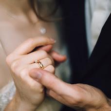 Wedding photographer Dmitriy Dobrolyubov (Dobrolubov). Photo of 16.04.2018
