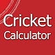 Download Cricket Calculator For PC Windows and Mac