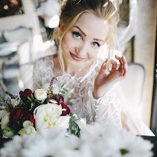 Wedding photographer Marina Ilina (MRouge). Photo of 03.06.2018