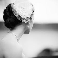 Fotografo di matrimoni Sergey Bolomsa (sbolomsa). Foto del 10.07.2018